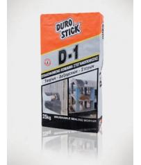 DUROSTICK D-1 Επαλειφόμενο κονίαμα στεγανοποίησης τοιχίων, δαπέδων & στεγών