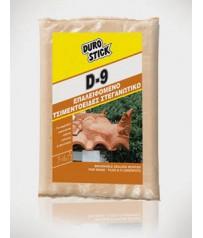 DUROSTICK D-9 Επαλειφόμενο τσιμεντοειδές στεγανωτικό για κορφιάδες & πήλινες γλάστρες