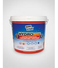 DUROSTICK HYDROSTOP 2 συστατικών Τσιμεντοειδές στεγανωτικό ταρατσών