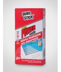 Durostick EXTRA POWER κόλλα πλακιδίων